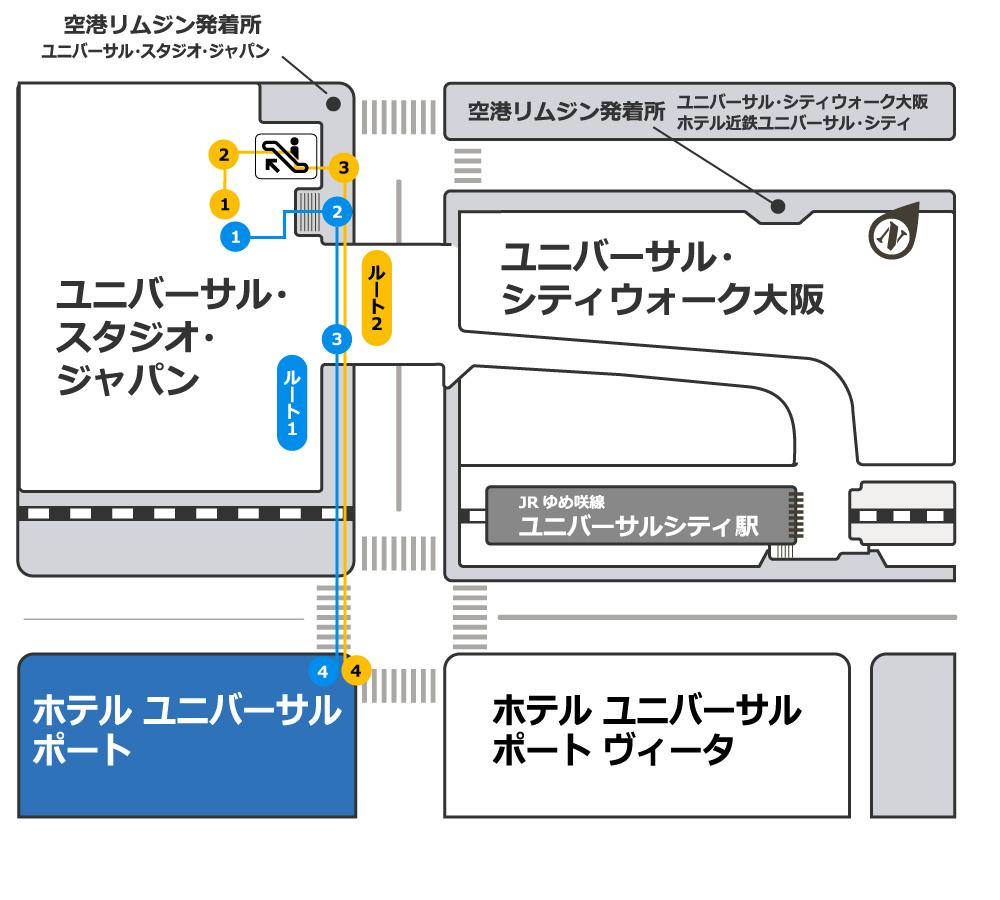 引用ホテルユニバーサルポートより【ホテルからUSJまでMAP】
