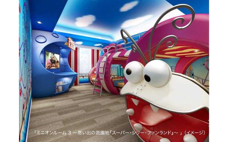 ユニバーサル スタジオ ジャパン ホテル