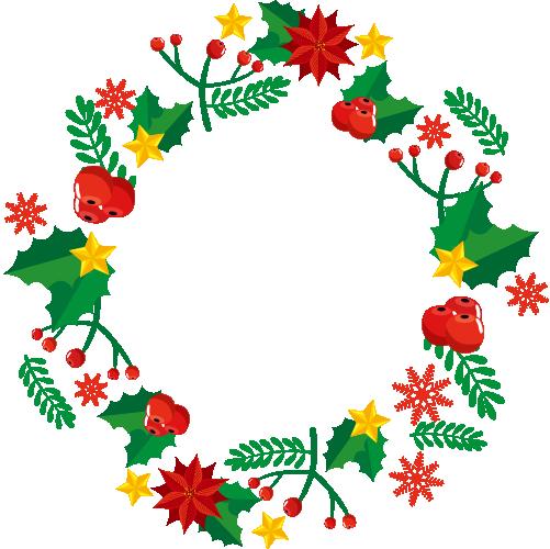 ポートのHappy Merry Christmas 2020